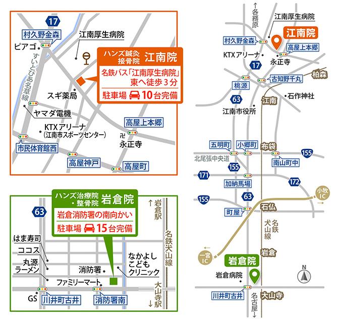 岩倉院、江南院への地図