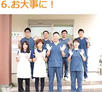岩倉市交通事故むち打ち施術専門院 ハンズ治療院の会計