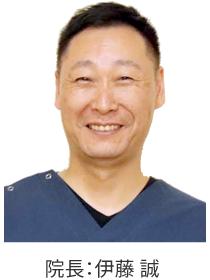 岩倉市交通事故むち打ち施術専門院 ハンズ治療院 院長:伊藤 誠